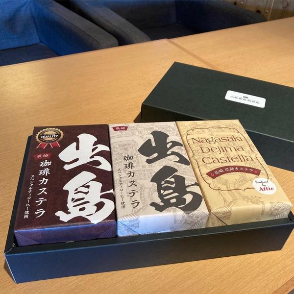 出島珈琲カステラ3種類セット