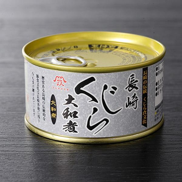 【ヒゲ鯨】長崎くじら大和煮(缶詰)