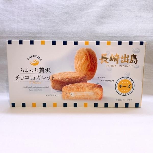 長崎出島チーズガレット