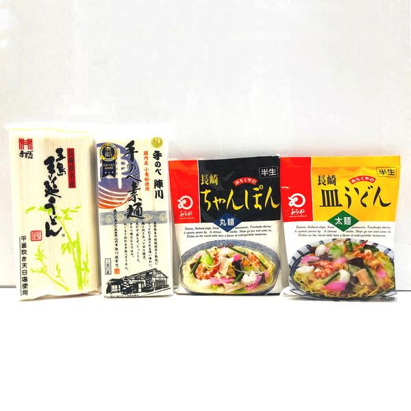 長崎麺づくし